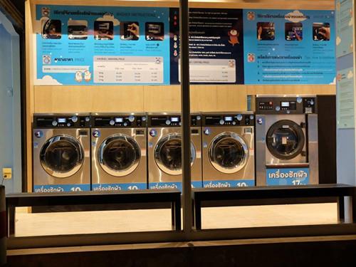 Máy giặt công nghiệp Thượng Hải- OASIS