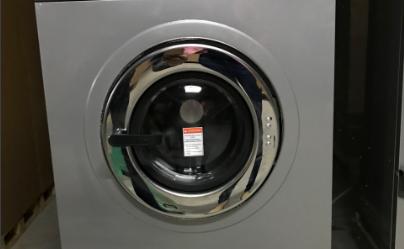 Cửa máy giặt công nghiệp Oasis