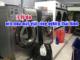 3 lí do nên mua máy giặt công nghiệp Thái Bình