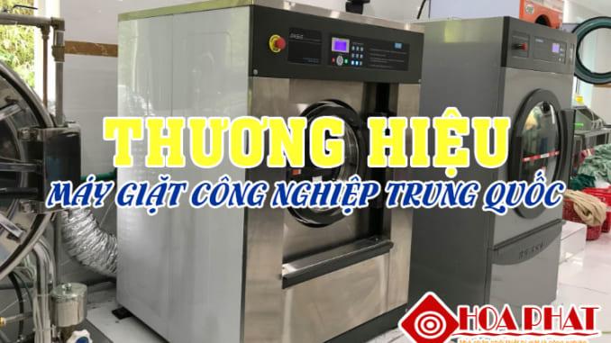 thương hiệu máy giặt công nghiệp Trung Quốc