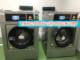 thông số máy giặt công nghiệp